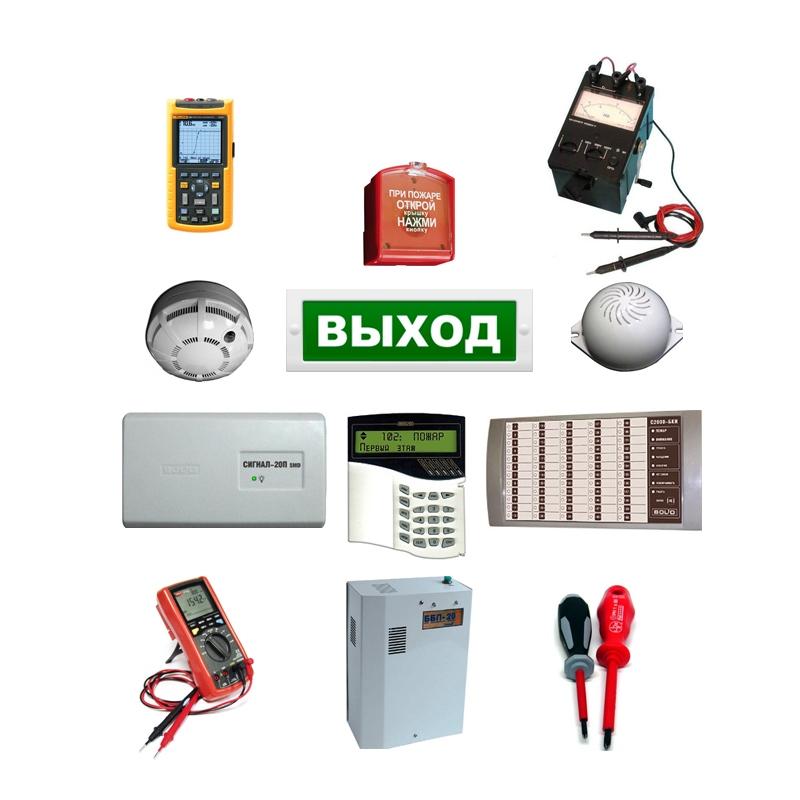 техническое обслуживание и ремонт пожарной сигнализации и оповещения людей о
